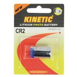 Batterie au lithium CR2 3 V